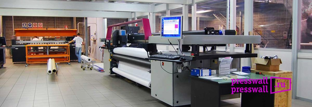 баннер для пресс вола печать