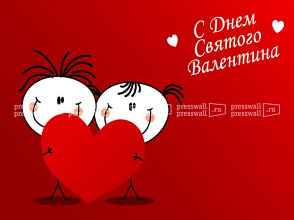 пресс волл на 14 февраля в москве