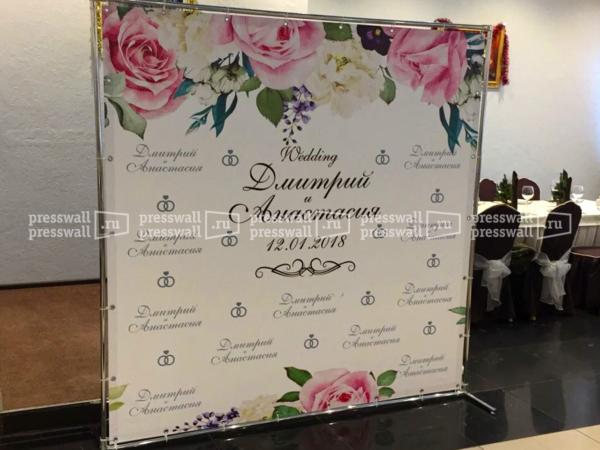 пресс стена на свадьбу