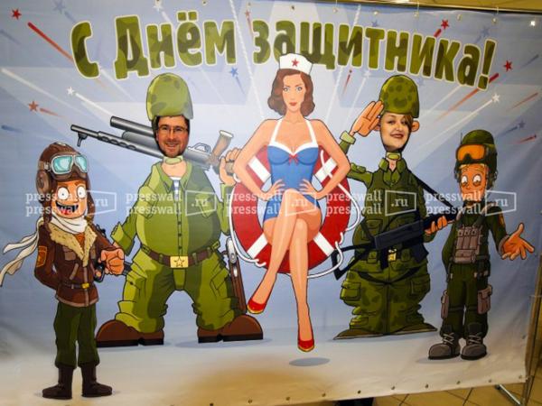 пресс волл 23 февраля в москве