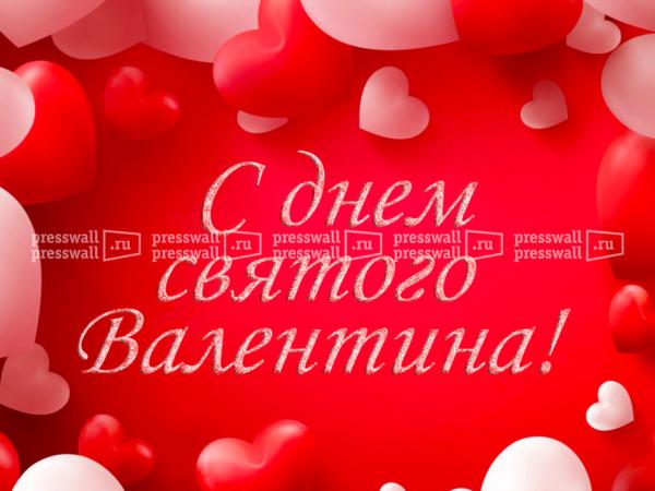 пресс волл с днем святого валентина