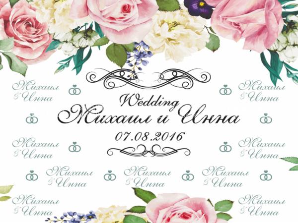дизайн-макет пресс стены на свадьбу в москве