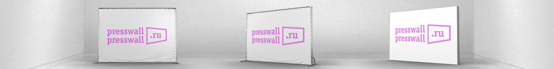 пресс волл - конструкция