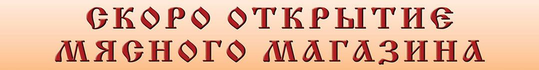 дизайн пресс-воллов в москве