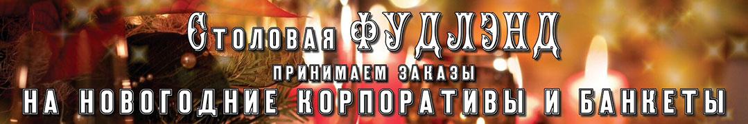 дизайн пресс-вол в москве