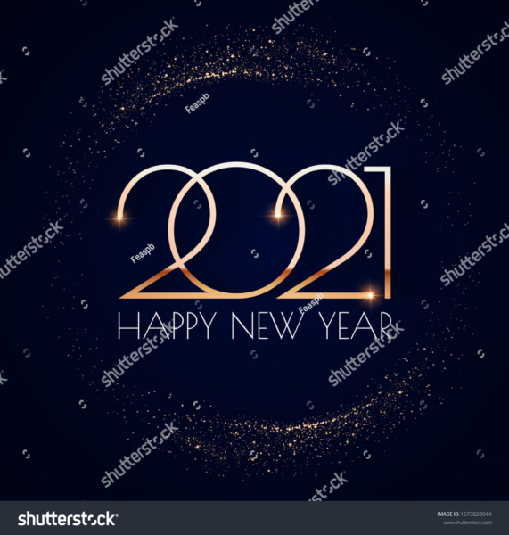 Новогодняя фотозона 11